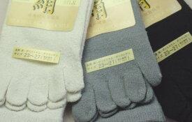 臭くな〜ぃ!靴下 天然繊維[絹]5本指ソックス3足set千円ポッキリ!《メール便送料無料代引き不可》【RCP】