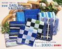 ブランド「SABLINA VALENTINO」メンズハンドタオルハンカチ4枚組千円ポッキリ!父の日に・プチギフト・結婚式・入園 入学・景品・プレ…