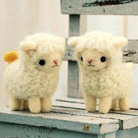 フェルト羊毛 手作りキット マスコット なかよしひつじ [ハマナカ 12] 【フェルト】【羊毛】【羊毛フェルト】【手作り】【キット】【簡単】【手芸】【クラフト】【ウール】【夏休み】【工作キット】【工作】【ひつじ】【羊】