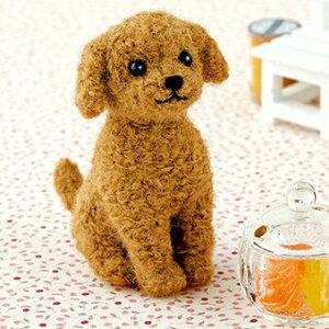 フェルト羊毛 手作りキット ふわふわ羊毛で作るフェルト犬 トイプードル [ハマナカ 12] 【フェルト】【羊毛】【羊毛フェルト】【手作り】【キット】【簡単】【手芸】【クラフト】【ウ