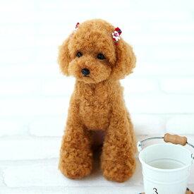 フェルト羊毛 手作りキット レッスンキットトイプードル [ハマナカ] 装飾は含まれません 【フェルト】【羊毛】【羊毛フェルト】【手作り】【キット】【手芸】【クラフト】【ウール】【工作】【犬】【いぬ】