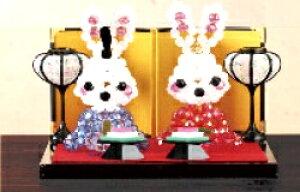 【10%OFF】 ひな人形 手作りキット ビーズ おひなさま クリスタル シャイニーおひなさま (うさぎ) 〔パナミ〕 【雛人形】【手作り】【キット】【おひな様】【お雛様】【御雛様】【ひな