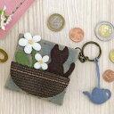 パッチワーク 手作り キット パッチワークキット キャットガーデンのコインケース 手作りキット ※ 装飾は含まれませ…