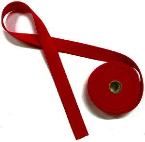 【最終価格】 カラーベルト (幅 約 2cm5mm) えんじ色 赤色 系 バッグ の 持ち手 などに。 ※価格は、1mの価格 ※ご注文は、1mから可 【ベルト ボンネルテープ テープ】【ヒモ ひも】【袋】【