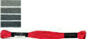 【10%OFF】 刺しゅう糸 刺繍糸 6本入り コスモ COSMO 25番刺しゅう糸 8m 【ししゅう糸】【25番】【刺しゅう】【刺繍】【ししゅう】【糸】【ルシアン】【LECIEN】