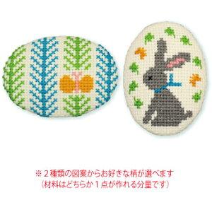 刺しゅう 手作り キット 刺繍キット ししゅうキット くるみボタン風 ブローチ チョウチョとウサギ 初心者向き どちらか1点が作れます 〔オリムパス〕 【刺しゅうキット 刺繍 ししゅう 手作