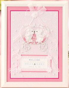 【10%OFF】 ウェルカムボード 手作りキット クラウンベアのウェルカムボード (ピンク) [パナミ] 【ウェルカム】【ボード】【手作り】【キット】【ウェディング】【ウェディングキッ
