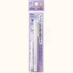 【手芸用品】≪印付けペン≫アイロンマーカーホワイト