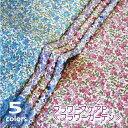 【新春得々セール!】【生地 布】フラワースケアPt≪フラワーガーデン≫