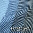 【生地 布】デニム風ダブルガーゼ(ピンストライプ)