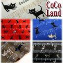 ★Coco Land★音符・五線譜柄(単位50cm)
