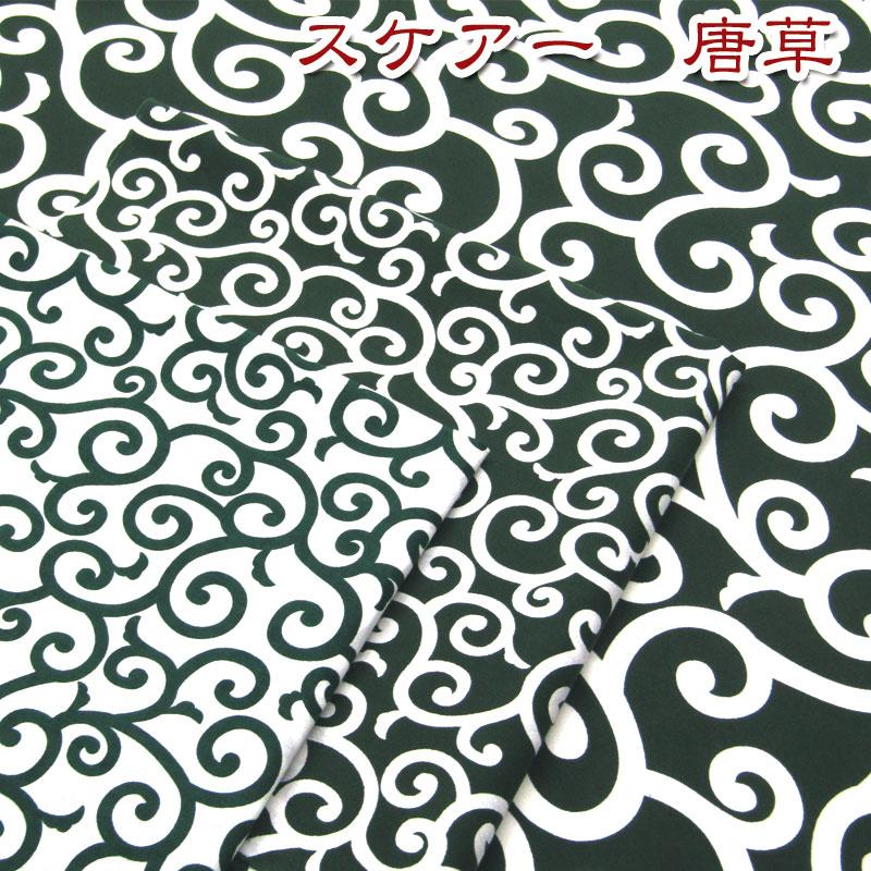 スケアー唐草(単位50cm)