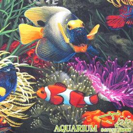 シーチング デジタルプリント さららJAPANアクアリウム(単位50cm)熱帯魚/Aquarium/綿/生地