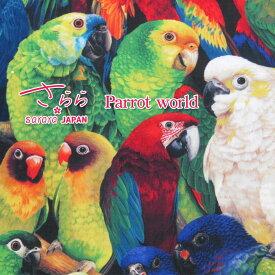 シーチング デジタルプリント さららJAPANオウムの世界(単位50cm)鳥/BIRD/綿/生地
