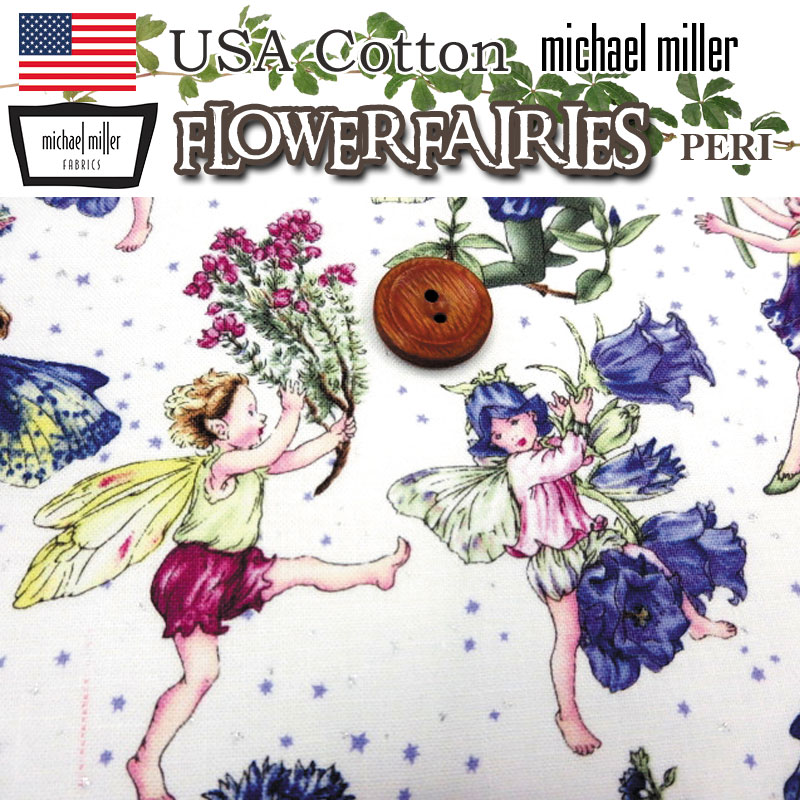 ★USA Cotton★花と妖精*Flower FAIRIES*PERI(単位50cm)