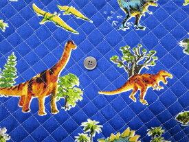 ★キルティング恐竜(生地巾106cm長さ35cm)