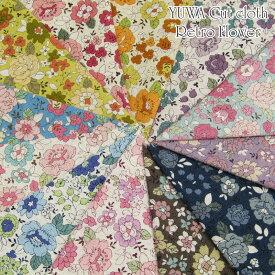 YUWAカットクロス綿麻キャンバスレトロ花柄セット(8枚入セット)お得/お買い得/カットクロス/生地/福袋