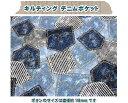 ★キルティングデニム調ジーンズポケット柄(生地巾106cm長さ50cm)ブルー