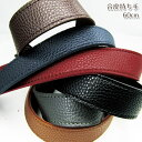 合皮クラフトシリーズ合皮持ち手約60cm(2本手)ハンドル/手作り/手づくり/ハンドメイド