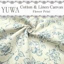 YUWA綿麻キャンバス単色花柄(単位50cm)