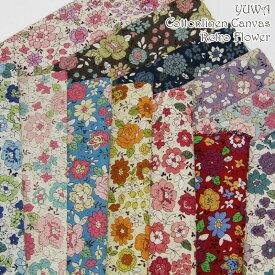 有輪綿麻キャンバス・レトロ花柄(単位50cm)YUWA/フラワー/生地/コットンリネン