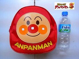 アンパンマン ミニリュック シンプル(赤)入園 子供リュック プレゼント 送料無料 キャラクター