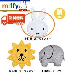 ミッフィー(ミッフィーM) ランドリーポーチ 洗濯ネット お着替え袋 K8796A 可愛いポーチ 送料無料
