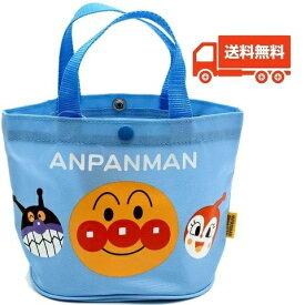 アンパンマン ミニてさげ ブルー 子供用バッグ キャラクター おでかけバッグ プレゼント 送料無料
