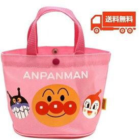 アンパンマン ミニてさげ ピンク 子供用バッグ キャラクター おでかけバッグ プレゼント 送料無料