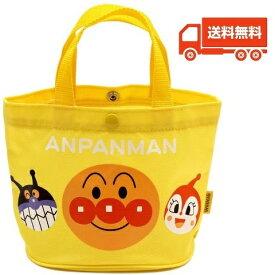 アンパンマン ミニてさげ イエロー 子供用バッグ キャラクター おでかけバッグ プレゼント 送料無料