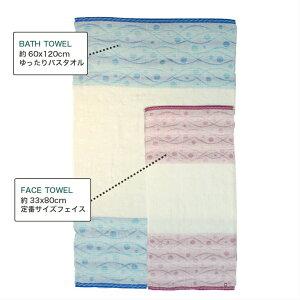 バスタオル今治タオル2枚セット国産サリー日本製2枚組高級吸水力やわらか薄手高品質毎日使いデイリーバーゲン
