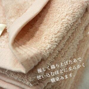国産今治ブランドバスタオルプレジール薄手高級吸水力やわらか高品質コットン100%毎日使いデイリー日本製