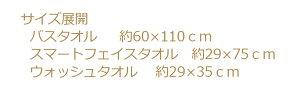 タオルギフトオーガニックコットンドットタオルハンカチ2枚セット日本製出産内祝い内祝いおしゃれ引き出物香典返し結婚祝い引出物内祝ギフト引っ越し引越しお返しお祝い粗供養ギフト贈り物バーゲンセール