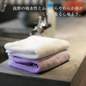 スーピマコットンホテルタイプビックバスタオルクセになるやわらかさ驚きの吸水力最高品質のコットンUSAスーピマ綿コットンの王様