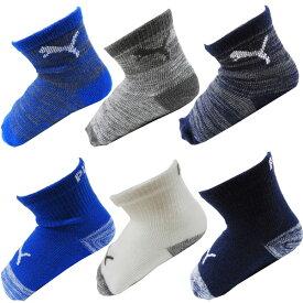 PUMA プーマ ベビー ソックス 靴下 6足セット 12/24ヶ月 10〜12cm 出産祝い 【アメリカ買付商品】