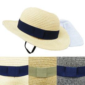 洗える!たためる! 女の子 夏用 帽子 日除け付き UVカット Kids Foret キッズフォーレ 50cm 52cm 54cm 56cm 麦わら帽子 女の子帽子