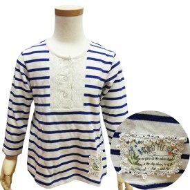 子供服 子供用Tシャツ 長袖 Tシャツ 女の子用 カットソー Acoba 95cm 丸高衣料 SSS ハロウィン