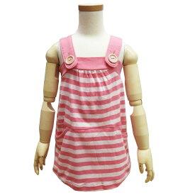子供服 子供用チュニック ノースリーブ キャミソール 重ね着 女の子 ピンク ミアメール 100cm 丸高衣料 SSS ハロウィン
