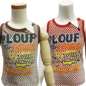 子供服 キッズ タンクトップ ノースリーブ Tシャツ 女の子用 カットソー ミアメール 90cm 100cm 110cm 丸高衣料 SSS ハロウィン