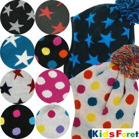 KidsForet キッズフォーレ 子供用帽子 ベビー帽 耳付 ニット帽 DETACH 消臭ネーム 48cm 50cm 52cm 54cm 出産祝い 暖か クリスマス