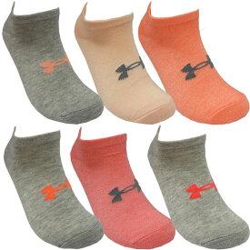 UNDER ARMOUR アンダーアーマー レディースソックス 靴下 スニーカーソックス ソックス 6足セット 23〜25cm 【アメリカ買付商品】