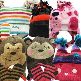 ベビー帽 ベビーニット帽 フリース帽 ミトン 手袋 防寒グッズ カーターズ 44cm 46cm 48cm 50cm 【アメリカ買付商品】