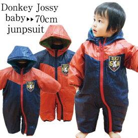 ジャンプスーツ ベビー ベビージャンプスーツ ベビーウェア DonkeyJossy ドンキージョッシー バイカラー ジャンプスーツ 男の子 70cm カバーオール お出掛け 中綿 ジャケット 出産祝い 暖か あす楽 SSS