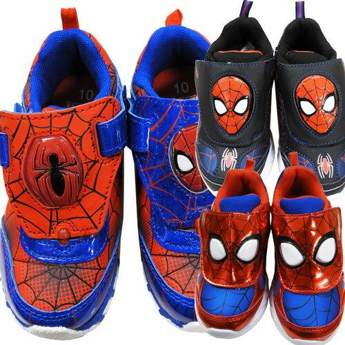 スパイダーマン 光る スニーカー 運動靴 15cm 16cm 17cm 18cm 19cm 【アメリカ買付商品】