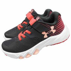 UNDER ARMOUR アンダーアーマー 子供靴 キッズ スニーカー ランニングシューズ 運動靴 軽量 17.5cm グレー 【アメリカ買付商品】