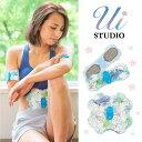 【メーカー公式】ウイスタジオ ブルームセット Ui STUDIO Bloom Set 4極+2極のセット《送料無料・メーカー保証1年》