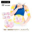 【メーカー直販】ウイスタジオ ブルームセット Ui STUDIO Bloom Set 4極+2極のセット《送料無料・メーカー保証1年》EM…