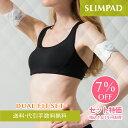 【メーカー公式】スリムパッドデュアルフィットセット SLIMPAD DUAL FIT SET《送料無料・メーカー保証1年》