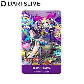 DARTSLIVE CARD(ダーツライブカード) モンスターストライク ルシファー (ダーツライブカード)