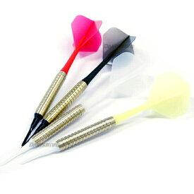 【あす楽】Bar Lip【バーリップ ハウスダーツ HOUSE DARTS 国産チップ ソフトダーツ SOFTDARTS【darts shop Countup(カウントアップ)】(ダーツ/楽天/通販)